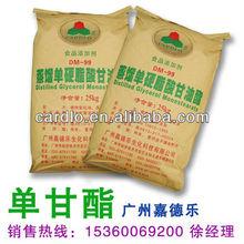 manufacturer for Distilled Glycerin Monostearate,99% Comestics Emulsifier