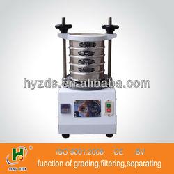 multi-layers 200mm circular test vibrating sieve