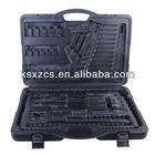 Plastic tools case & tools box