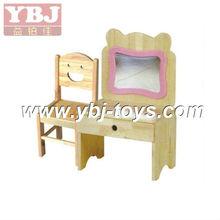 Newest wooden Children furniture