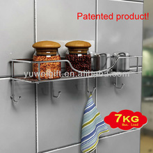 Patented Product Kitchen Cabinet Plate Rack YW-T137