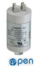 High quality 250-450VAC 8uf CBB60 series motor running capacitor