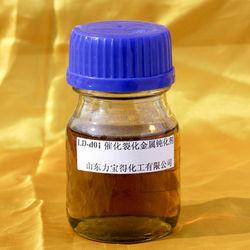 Gasoline Antioxidant