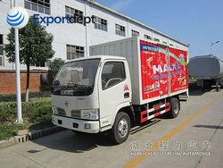 2-5T ,4*2 comparment truck, van transport truck