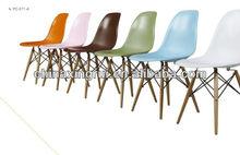 garden furniture matel chair