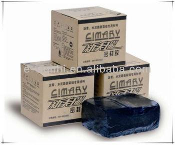 FR-I rubberized waterproof blacktop sealant