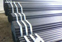 20# Seamless Steel Pipe/Tube