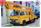 18m JMC 4*2 overhead working truck,hydraulic aerial cage,aerial platform vehicle,aerial platform truck +86 13597828741
