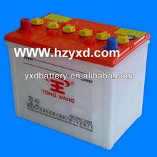 dry car battery for starter JIS battery 70ah