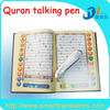 Darul quran M10 Quran read mp3 player+Multi-language reading