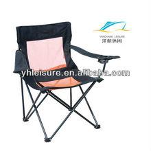 Luxury Comfortable deck chair