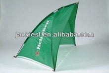2HT-019 manufacturer camping gear