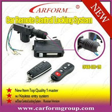2013 New Design Remote Car Two Control Two Central Locking System