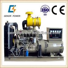 40kva to 300kva Weichai Mechanical Electric Generator