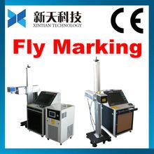 Hot Sale Fiber Laser Marking on the Fly