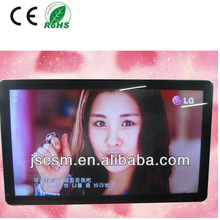 Shenzhen good quality and sexy video digital picture frame