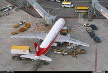 air freight to SFO/San Fransisco