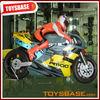 Gas motorbike