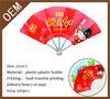 5 folding PP advertise fan