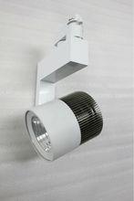 Innovation design 10w 20w 30w led track light