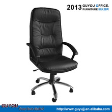 New Executive Leather Ergonomic Office Chair with Chrome