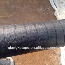 qiangke pp pipe tape