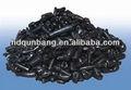 コールタールピッチ固体、 石炭タールビチューメン、 アスファルト