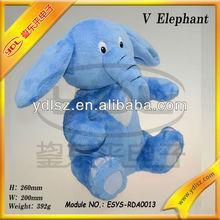 singing elephant animal toy