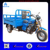 150cc 200cc 250cc 300cc Motor Tricycle for african market