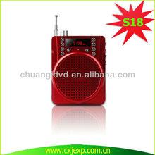Remote control af mini digital speaker enjoy your music anywhere