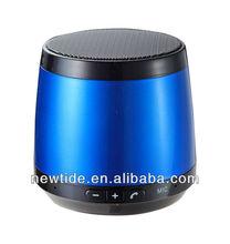 New speaker cone(NT-BS002)