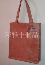 Tech Lite Diamond Nylon Travel Bag