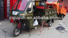 200cc air-cooled auto rickshaw HL250ZH-12CS