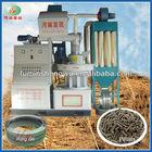 hops pellet making machine, pellet mill line