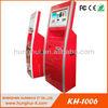 China professional kiosk manufacturer