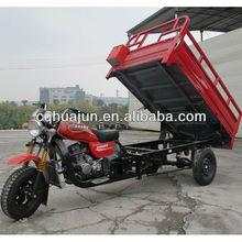 150cc 250cc 300cc Motorcycle Rear Wheel Starter /Three Wheel Motorycle Cargo Tricycle