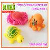 10Pcs New Design Hot Sale Sea Soft Small Rubber Animal Toys