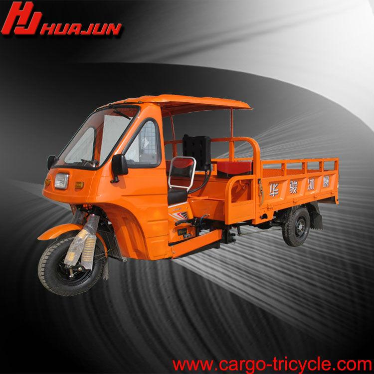 bajaj three wheel motorcycle/rickshaw pedicab/trike scooter