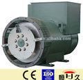 Elétrica sem escova gerador de energia magnética 300 kva( hji 240kw)