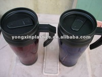 microwaveable plastic travel mug with handles with lid for 2013
