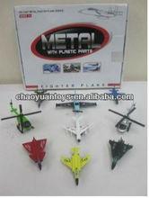 1:64 metal toy fighter plane 9pcs/box FW072280130-6