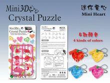 Mini 3d crystal puzzle - crystal heart phone chain BK44589013