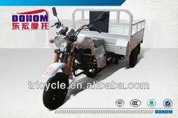Tohon 150cc three wheel motorcycle cargo tricycle