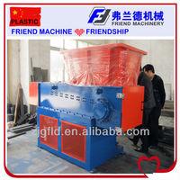 Waste Plastic Film Shredding Machine