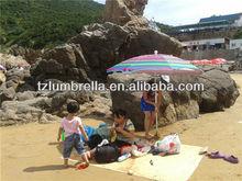 Small Beach Umbrella