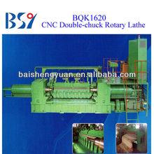 BQK1626/8, BQK1620/8 Twin Spindle CNC Lathe