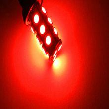 Hot sell 12V 1156/1157/ 3157/3156/7440/7443 led car reverse /turn light