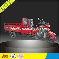 Single cylinder gasoline engine three wheel motorcycle