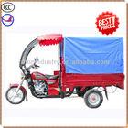 200CC China 3 wheel motorcycle(HZ200ZK)