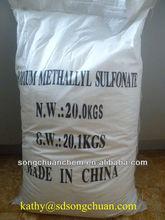 Sodium Methyl Acrylate Sulfonate 99.5%